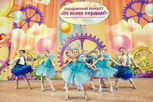 Праздничный концерт «Поздравляем маму!»