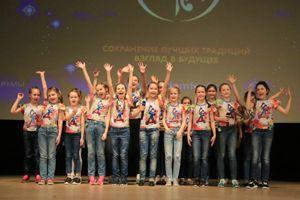 «Джельсомино» - победители Третьего Всероссийского гранд-фестиваля «Новая версия».