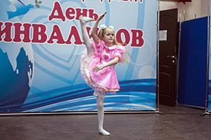«Джельсомино» на торжественном мероприятии «Участие и теплота».