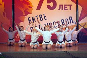 «Джельсомино» принял участие в военно-патриотическом мероприятии, посвящённом празднованию 75-летия битвы под Москвой