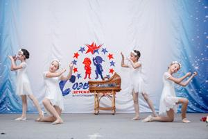 Праздничный концерт «Милые, дорогие, любимые!»