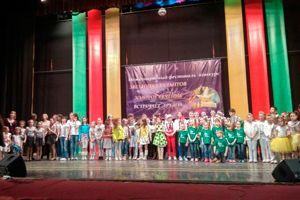 Трио «Браво» лауреаты Международного фестиваля-конкурса!